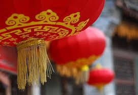 china blockchain