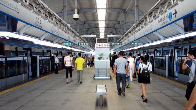 Estación de Shenzhen