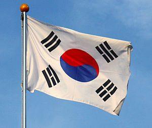 bandera-corea-del-sur