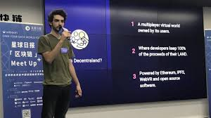 decentraland blockchain 2